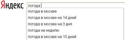 Москва прогноз погоды на август
